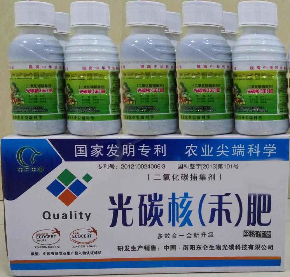 第一会所核肥-经济类gonton organic fertilizer