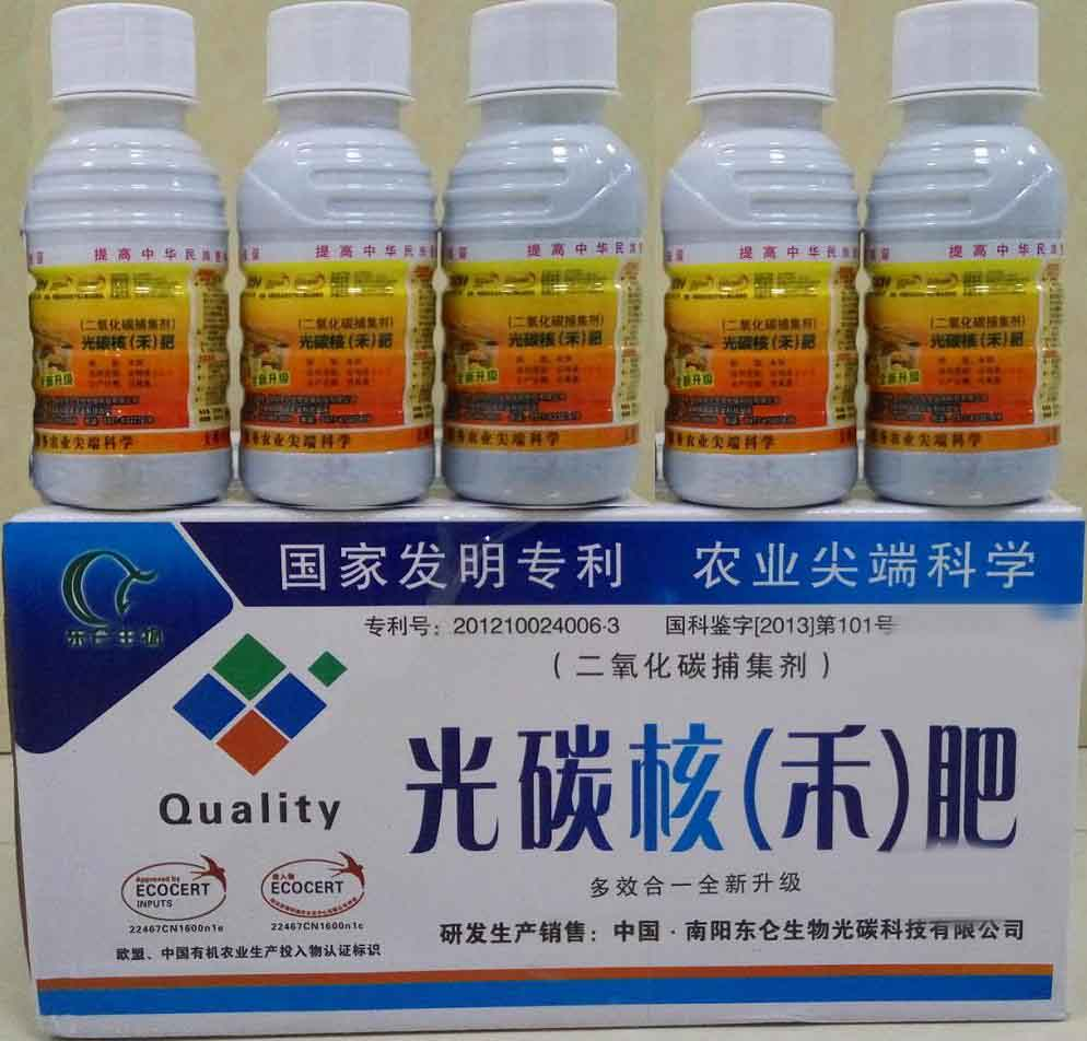 雷竞技raybet app核肥-谷物类gonton organic fertilizer-grain